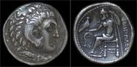 tetradrachm 1st cent BC Celtic Celtic Balkan Peninsula AR tetradrachm EF  299,00 EUR kostenloser Versand