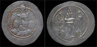 drachm 438-457AD Sasanid Kingdom Sasanian Kingdom Yazdgard II AR drachm... 89,00 EUR  zzgl. 8,00 EUR Versand