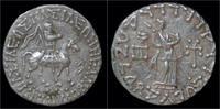 tetradrachm ca 58-12BC Indo-Scythian Indo-Scythians Azes II AR tetradra... 119,00 EUR kostenloser Versand