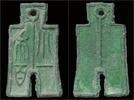 spade coin 9-21AD China China Xin Dynasty Wang Mang square-footed small... 329,00 EUR  zzgl. 8,00 EUR Versand