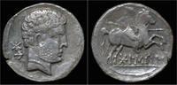 Spain drachm ca 150-100BC VF Spain bolskan AR drachm 189,00 EUR  zzgl. 8,00 EUR Versand