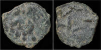 AE 7th cent AD Chach Chach Unknown ruler AE VF+  40,00 EUR kostenloser Versand