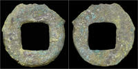Pan Liang elm-leave 206BC- 25AD China China Western han Dynasty Pan Lia... 20,00 EUR  zzgl. 8,00 EUR Versand