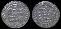 dinar 988-1012AD Buwayhid Islamic Buwayhid Dynasty Firuz b.Fana Khusraw... 259,00 EUR  +  8,00 EUR shipping