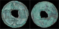 AE 640-708AD Sogdiana Sogdian unknown ruler AE Kai Yuan imitation VF+  99,00 EUR free shipping