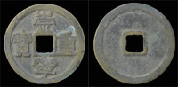 10 cash 1102-1106AD China China Northern Song Dynasty emperor Hui Zong ... 49,00 EUR  zzgl. 8,00 EUR Versand