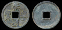 10-cash 1101-1125AD China China Northern Song dynasty emperor Hui Zong ... 49,00 EUR  zzgl. 8,00 EUR Versand