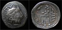 drachm 2nd cent BC Celtic Celtic Eastern Europe  AR drachm- Imitation o... 109,00 EUR kostenloser Versand