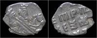kopek 1682-1725AD Russia Russia Peter I the Great AR kopek VF+  20,00 EUR  plus 2,00 EUR verzending