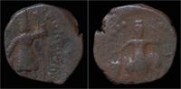didrachm 195-230AD Kushan kingdom Kushan Kingdom Vasudeva AE didrachm VF  59,00 EUR kostenloser Versand