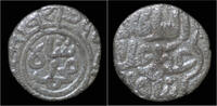 jital 1296-1316AD India India Delhi Sultanats Alal-din Muhammad jital VF+  25,00 EUR  +  2,00 EUR shipping