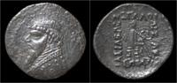 drachm 123-88BC Parthian Kingdom Parthian Kingdom Mithradates II AR dra... 79,00 EUR  zzgl. 8,00 EUR Versand