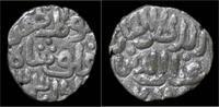 jital 1320-1325AD India India  Delhi Sultanats  Ghiyath al-Din AR jital... 69,00 EUR  +  8,00 EUR shipping