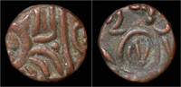 drachm 13th cent AD India India Kangra Kingdom Rupa Chandra AE drachm EF  39,00 EUR free shipping