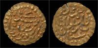 mass 1678-1688 Sumatra Sumatra Indonesia Paduka Seri Sultanah Inayat Sh... 129,00 EUR  zzgl. 8,00 EUR Versand