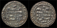 dinar 989-1012AD Buweyhid Buweyhid, Baha'l Al-Dawla Abu Nasr, Ibn' Adud... 359,00 EUR kostenloser Versand