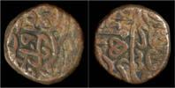 tanka 1530-1556AD India Mughal Empire, Great Moghuls Humayun AE tanka V... 69,00 EUR kostenloser Versand
