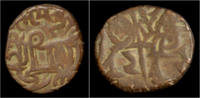 jital 1049-1079AD Afghanistan Afghanistan Tomara Dynasty Anangapala AE ... 69,00 EUR kostenloser Versand