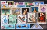 Hungary Hungary - lot stamps (ST603)   1,50 EUR  zzgl. 2,00 EUR Versand