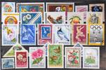 Hungary Hungary - lot stamps (ST604)   1,50 EUR  zzgl. 2,00 EUR Versand