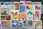 Hungary Hungary - lot stamps (ST605)   1,50 EUR  zzgl. 2,00 EUR Versand