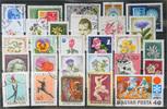 Hungary Hungary - lot stamps (ST607)   1,50 EUR  zzgl. 2,00 EUR Versand