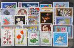 Hungary Hungary - lot stamps (ST608)   1,50 EUR  zzgl. 2,00 EUR Versand