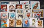 Hungary Hungary - lot stamps (ST610)   1,50 EUR  zzgl. 2,00 EUR Versand