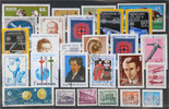 Hungary Hungary - lot stamps (ST611)   1,50 EUR  zzgl. 2,00 EUR Versand