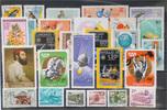 Hungary Hungary - lot stamps (ST612)   1,50 EUR  zzgl. 2,00 EUR Versand
