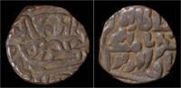 jital 1246-1266AD India India Delhi Sultanats Nasir al-Din Mahmud AE ji... 39,00 EUR free shipping