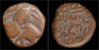 drachm ca 1240AD Kangra kingdom Himalaya Kangra Kingdom Triloka Chandra... 39,00 EUR free shipping