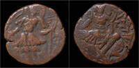 stater ca 530-570AD Hephtalite Alchon Huns Hephtalite Toramana II AE st... 89,00 EUR free shipping