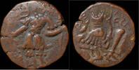 stater ca 530-570ZF Alchon Huns Alchon Huns Hephtalite Toramana II AE s... 89,00 EUR free shipping