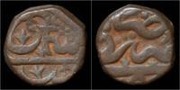 paisa 1610-1631AD India India Deccan Maharashtra Sultan of Ahmednagar B... 49,00 EUR free shipping