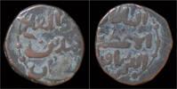 jital 1200-1220AD Khwarezm empire Khwarezm Ala ud-din Mohamed Khwarezms... 49,00 EUR free shipping