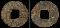 4 zhu 140-87BC China China Western Han Dynasty emperor Wu Di AE 4 zhu b... 25,00 EUR  zzgl. 2,00 EUR Versand