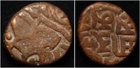 drachm ca 1240AD Kangra Kingdom Kangra Kingdom Triloka Chandra II AE dr... 39,00 EUR free shipping