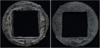 cash 998-1003AD Sumatra Indonesia Sumatra Song Dynasty tin cash of the ... 20,00 EUR  zzgl. 8,00 EUR Versand