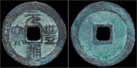 3-cash 1068-1085AD China China Northern Song Dynasty emperor Shen Zong ... 29,00 EUR kostenloser Versand