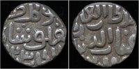 jital 1320-1325AD India India Delhi Sultanats Ghiyath al-Din AR jital (... 59,00 EUR kostenloser Versand