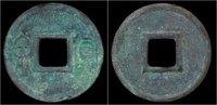 Huo Quan 9-23AD China China Xin Dynasty emperor Wang Mang AE Huo Quan VF+  20,00 EUR  zzgl. 8,00 EUR Versand
