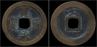 mon 1668-1700AD Japan Japan Shogun of Japan copper mon Kan Ei Tsu Ho EF  20,00 EUR  zzgl. 8,00 EUR Versand