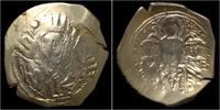 hyperpyron 1325-1328AD Byzantine Andronicus II & III, joint reign, AV h... 459,00 EUR kostenloser Versand