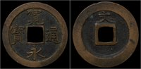 mon 1636-1656AD Japan Japan Shogun of Japan copper mon Kan Ei Tsu Ho EF  20,00 EUR  zzgl. 8,00 EUR Versand