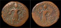 tetradrachm ca 190-250AD Kushan Kingdom Kushan Kingdom Yahudeya AE tetr... 89,00 EUR free shipping