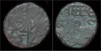 jital 1049-1079AD Afghanistan Afghanistan Tomara Dynasty Anangapala AE ... 79,00 EUR free shipping