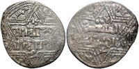 Islamic dirhem 634-658AH VF Islamic Ayyubids Al-Nasir Yusef   Salah al-D... 39,00 EUR zzgl. 8,00 EUR Versand