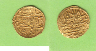 Altin AH 926 Ägypten GOLD, Suleyman der Pr...