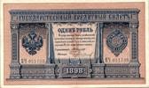 1 Rouble 1898 Russie Armoiries - 1898 Sign. Konshin (1909-1912) P.1.c ss  180,00 EUR